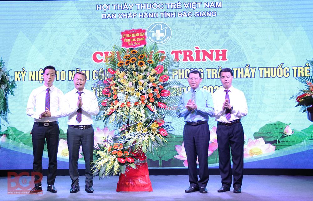 Hội Thầy thuốc trẻ tỉnh Bắc Giang kỷ niệm 10 năm thành lập